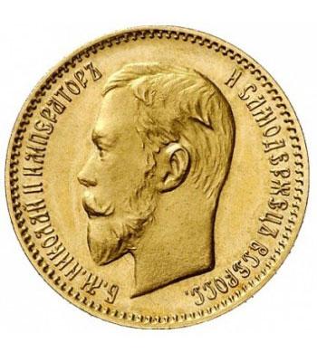 5 рублей 1907 года Николай 2 - 1