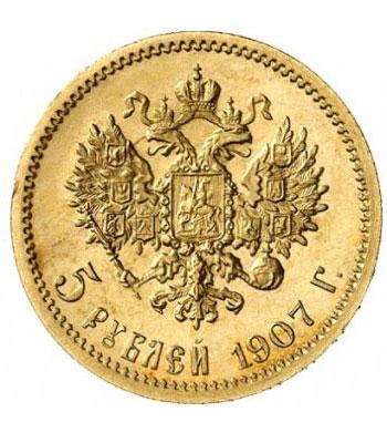 5 рублей 1907 года Николай 2