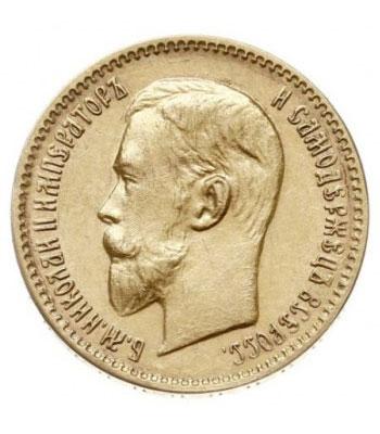 5 рублей 1909 года Николай 2 - 1