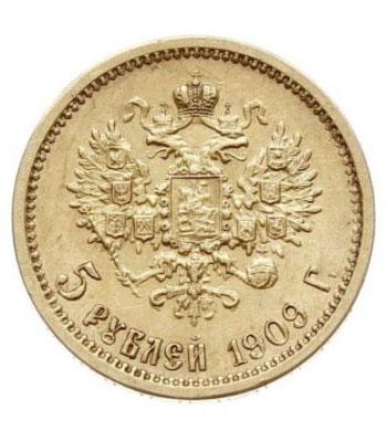 5 рублей 1909 года Николай 2