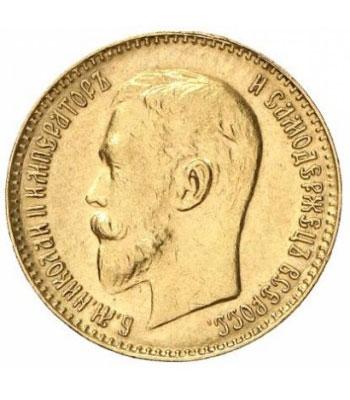 5 рублей 1911 года Николай 2 - 1