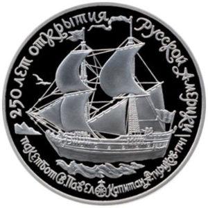"""Палладиевая монета 25 рублей 1990 года. Пакетбот """"Святой Павел"""""""
