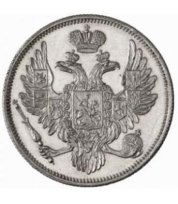 Платиновая монета 6 рублей 1829 года - 1