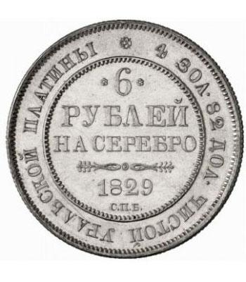 Платиновая монета 6 рублей 1829 года