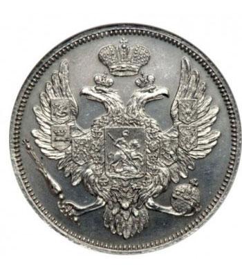 Платиновая монета 6 рублей 1833 года - 1