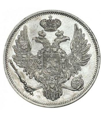 Платиновая монета 6 рублей 1834 года - 1