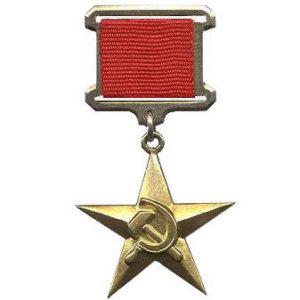 Медаль Серп и Молот
