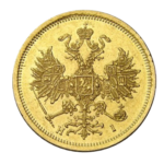 Золотые монеты Александра 2