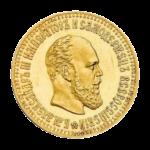 Золотые монеты Александра 3