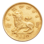 Золотые монеты Бирмы