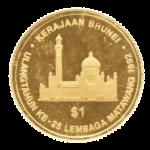 Золотые монеты Брунея