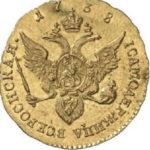 1 червонец 1738 года Анна Иоанновна