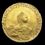 Золотые монеты Елизаветы Петровны