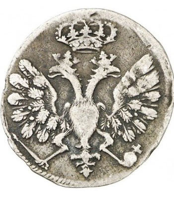 Гривенник 1705 года Петр 1 - 1
