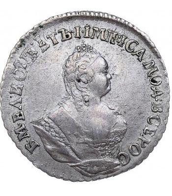 Гривенник 1742 года Елизавета Петровна - 1