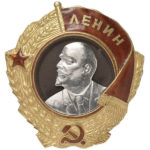 Винтовой орден Ленина
