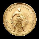 Инвестиционные золотые монеты СССР