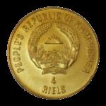 Золотые монеты Камбоджи (Кампучии)