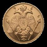 Золотые монеты Кипра