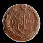 Медные монеты Екатерины 1