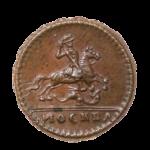 Медные монеты Петра 2