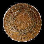 Медные монеты Стародавней Греции