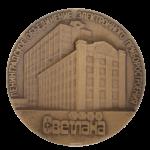 Настольные памятны медали СССР
