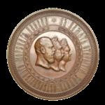 Настольные памятные медали