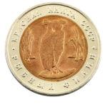 5 рублей 1991 г. Рыбный филин