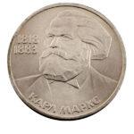 1 рубль 1983 г. 165 лет со дня рождения К.Маркса