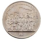 1 рубль 1987 г. 175 лет со дня Бородинского сражения