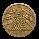 Обиходные монеты Германии до 2000 года