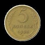 Обиходные монеты СССР 1926-1957 годов из бронзы и мельхиора