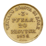 Областные и региональные золотые монеты