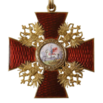 Орден князя Александра Невского Благоверного