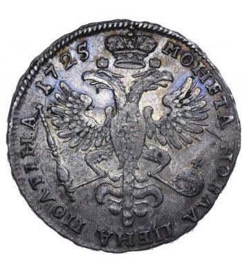 Полтина 1725 года Петр 1