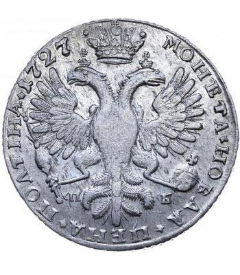 Полтина 1727 года Петр 2
