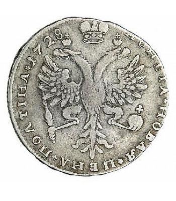 Полтина 1728 года Петр 2