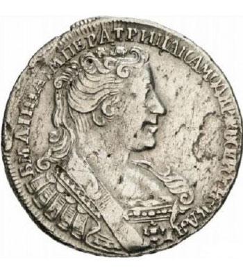 Полтина 1731 года Анна Иоанновна - 1