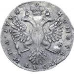 Полтина 1732 года Анна Иоанновна