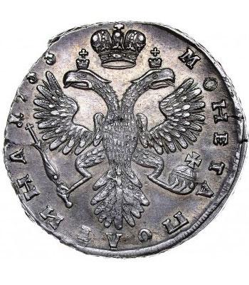 Полтина 1733 года Анна Иоанновна