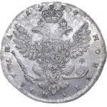 Полтина 1738 года Анна Иоанновна