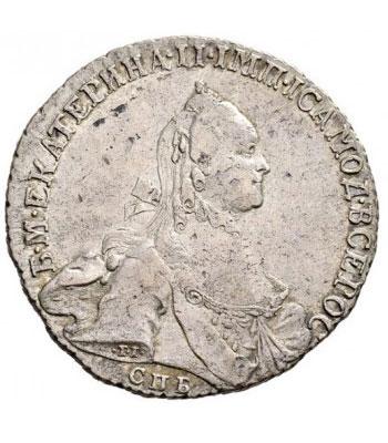 Полтина 1763 года Екатерина 2 - 1