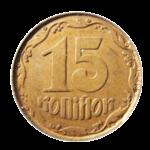 Пробные обиходные монеты Украины