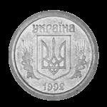 Редкие обиходные монеты Украины