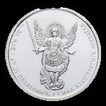 Серебряные инвестиционные монеты Украины