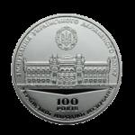 Серебряные монетовидные сувениры НБУ