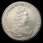 Серебряные монеты Екатерины 2