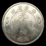 Серебряные монеты Китая