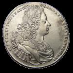 Серебряные монеты Петра 2